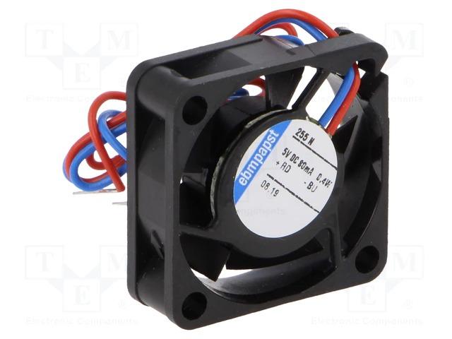 Универсальный и бесшумный вентилятор EBM-PAPST