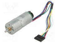 75:1 25DX54L MM MP 12V 48 CPR ENCODER