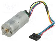20.4:1 25DX50L MM HP 12V 48 CPR ENCODER