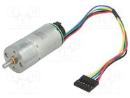 9.7:1 25DX48L MM HP 12V 48 CPR ENCODER