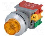 LXL30-1O/C Y, W/O LAMP