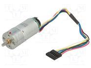 9.7:1 25DX48L MM LP 12V 48 CPR ENCODER